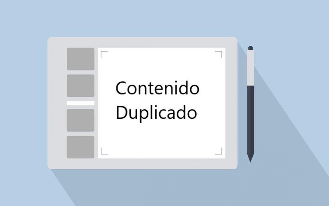 Cómo detectar el contenido duplicado en una página web